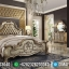 Harga Kamar Set Klasik Luxury Golden Turkey Gloss Best Design Interior MMJ-0749