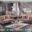 Jual Kursi Ruang Tamu Jepara, Sofa Tamu Jepara, Sofa Minimalis MMJ-0122