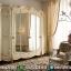 Model Lemari Pakaian Kaca Mewah Mahkota Ukir Luxury Classic MMJ-0565